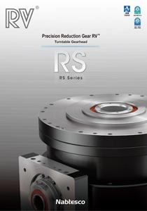 RS Series Brochure