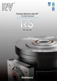 RS Series Product Catalog