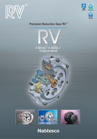 RV Series Product Catalog